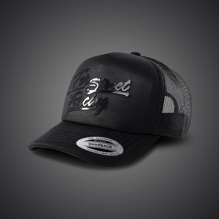 Schildkappe FSR Black Series